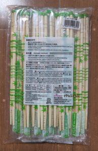 ダイソー 割らずに使える丸箸 ポリ袋入竹丸箸 30膳