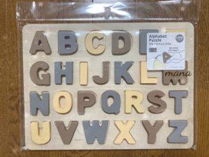 3COINS 木製 アルファベットパズル