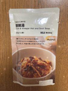 無印良品 レトルト食品 酸辣湯