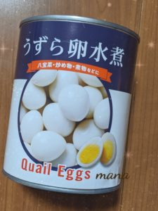 業務スーパー うずらの卵水煮