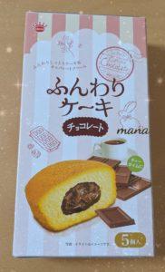 業務スーパー ふんわりケーキ チョコレート
