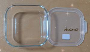 ダイソー 耐熱ガラス食器 800ml