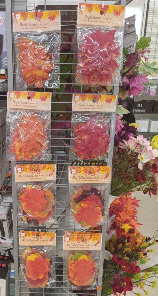 100均 ダイソー 秋の造花